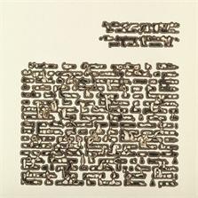Pierre Cordier (1933 -), Chimigramme 27/9/78 I 'Livrillisible> d'après la Bibliothèque de Babel de Jorge Luis Borges' (Page 1), 17,5 x 11, 3 cm, 1978.